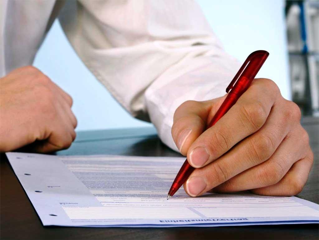 Стоимость подачи заявления на получение гражданства