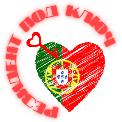 sp-resident-pod-klyuch